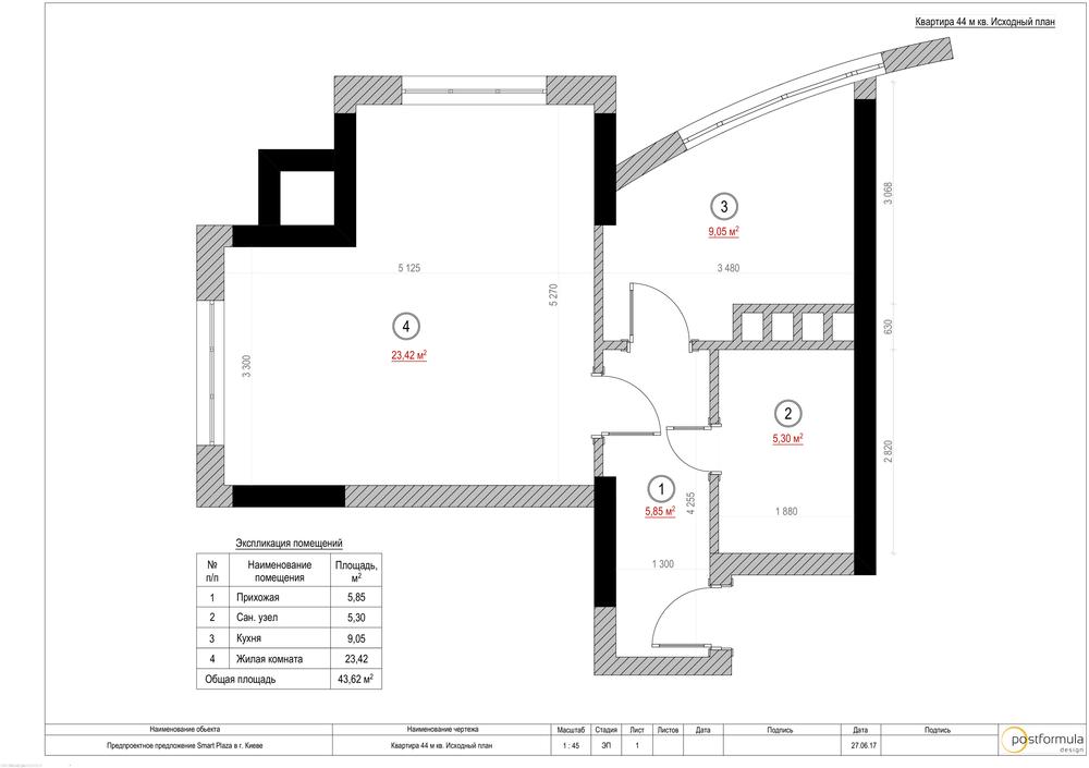 План от застройщика. Однокомнатная квартира площадью 44 м2.