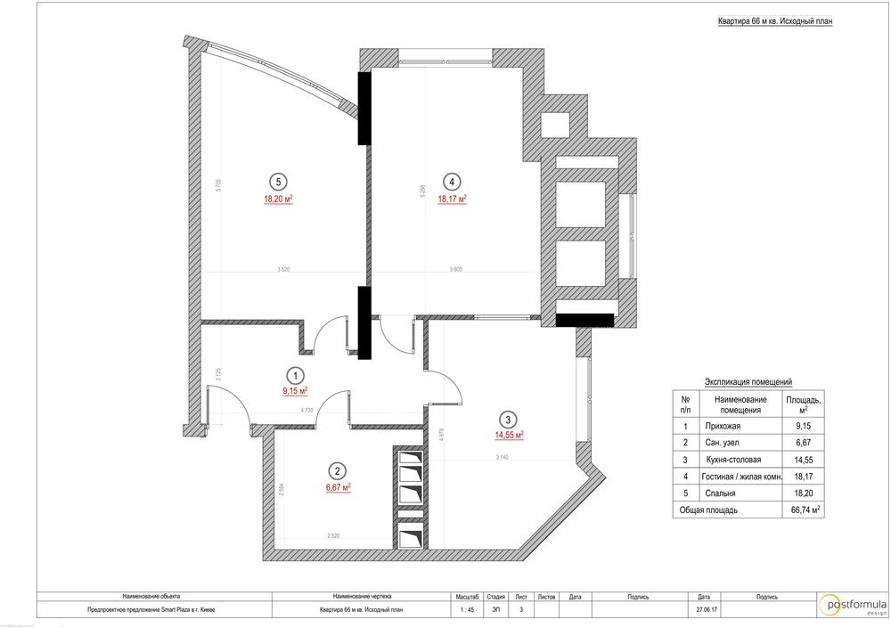 План от застройщика. Квартира площадью 66 м2.