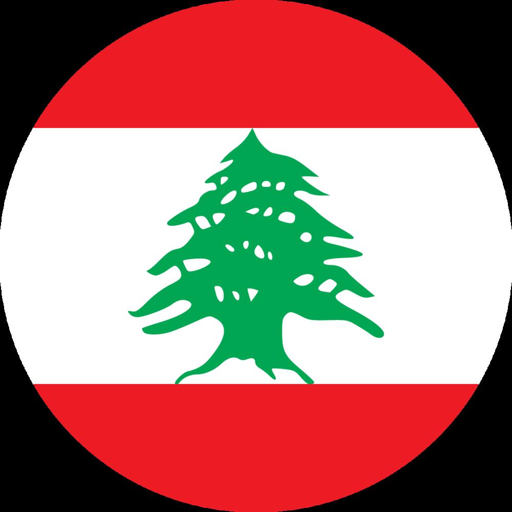 Copy of Copy of Copy of Copy of Copy of Copy of Copy of Copy of Copy of Copy of Copy of Copy of Lebanon