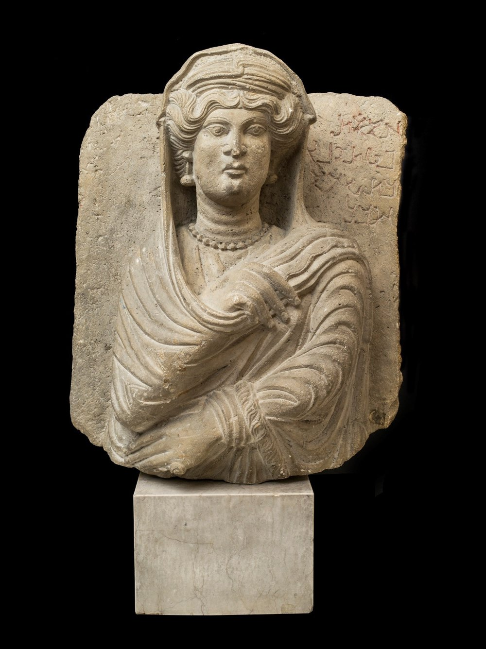 A Palmyrene Stele of a Woman - Frontal View