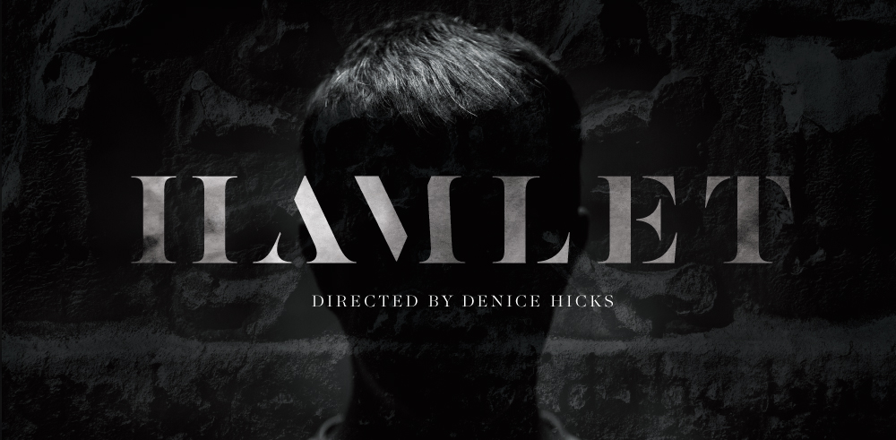 Hamlet_TitleTreatment_WithSkull_Dark.jpg