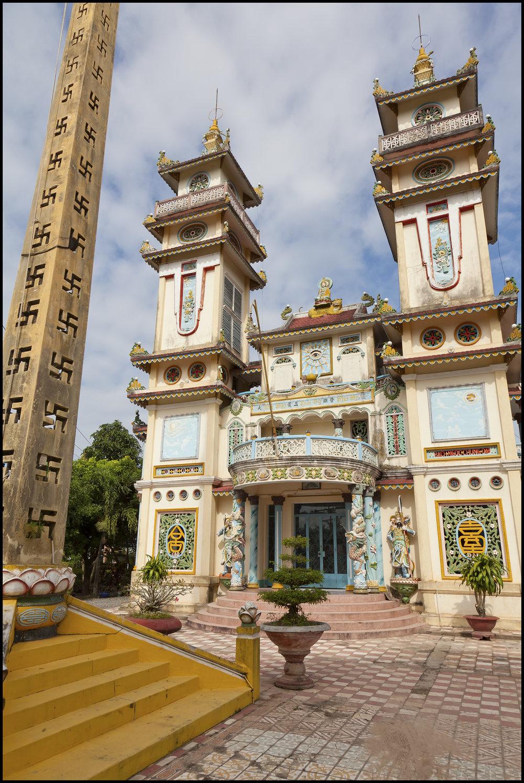 Cao Dai Temple Exterior 4-28-11 18 inch.jpg