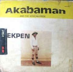 Akabaman – Emwan More.jpg