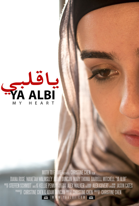 Ya_Albi_Movie_Poster.jpg