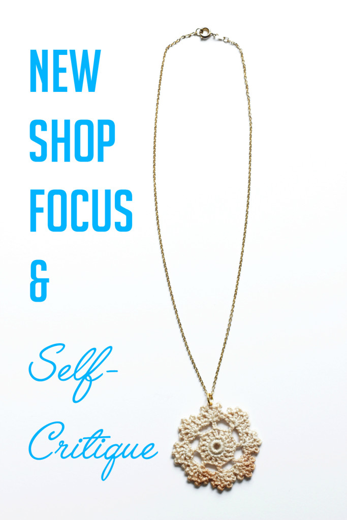 New_Shop_Focus