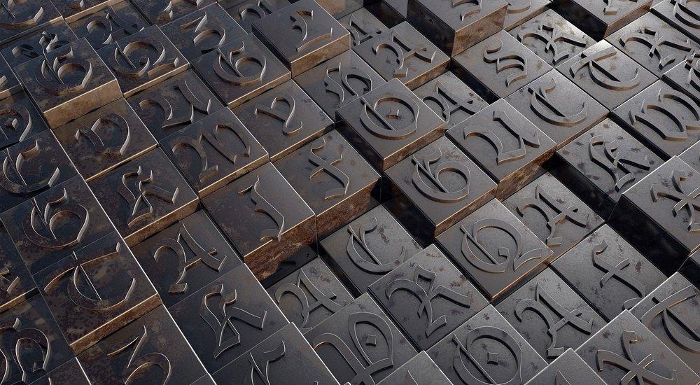 letters-3403546_1920.jpg