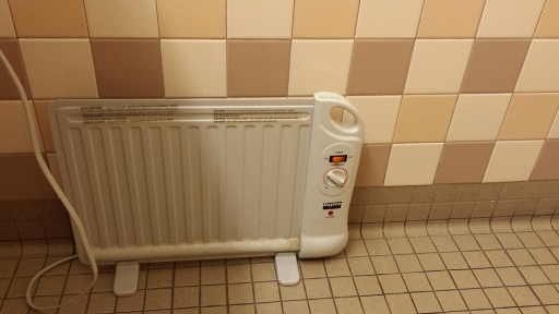 Space heaters should suit the space which needs heat!