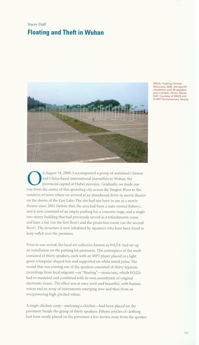 Yishu-FCM-email version-November 2009 _Page_02.jpg