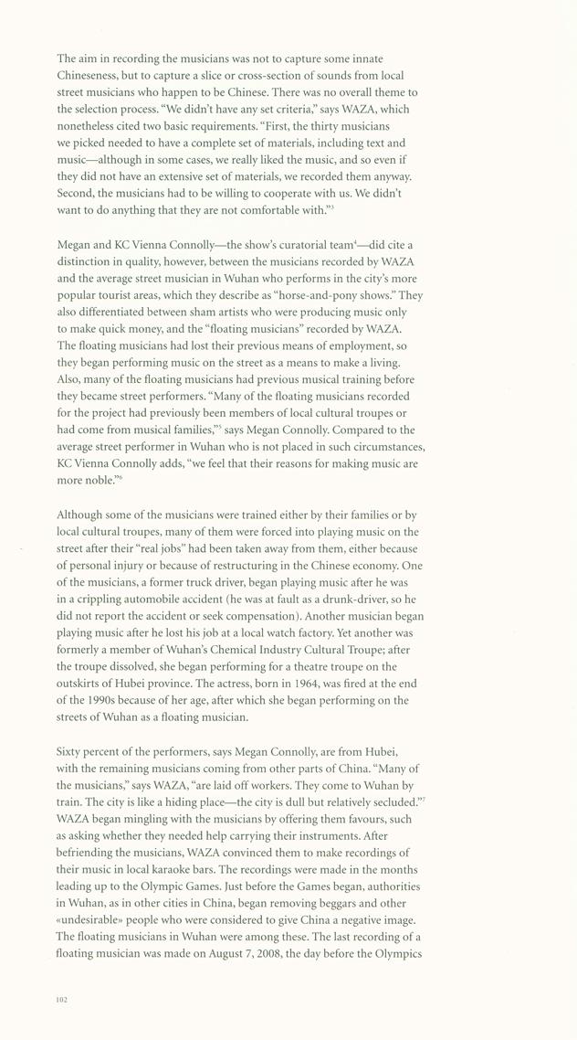Yishu-FCM-email version-November 2009 _Page_04.jpg
