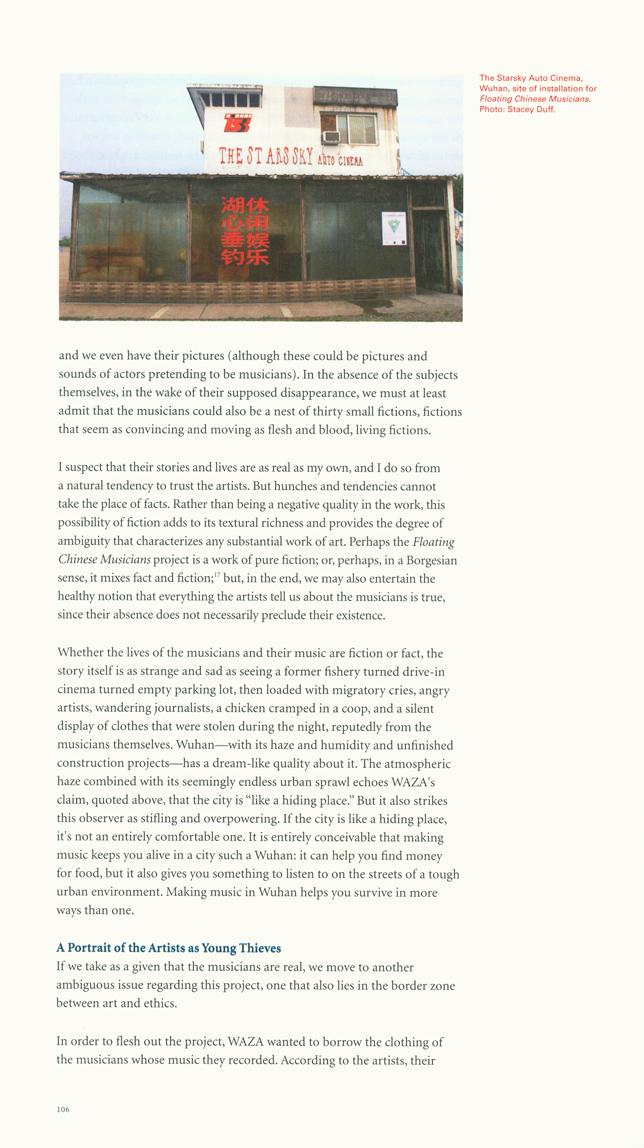 Yishu-FCM-email version-November 2009 _Page_08.jpg