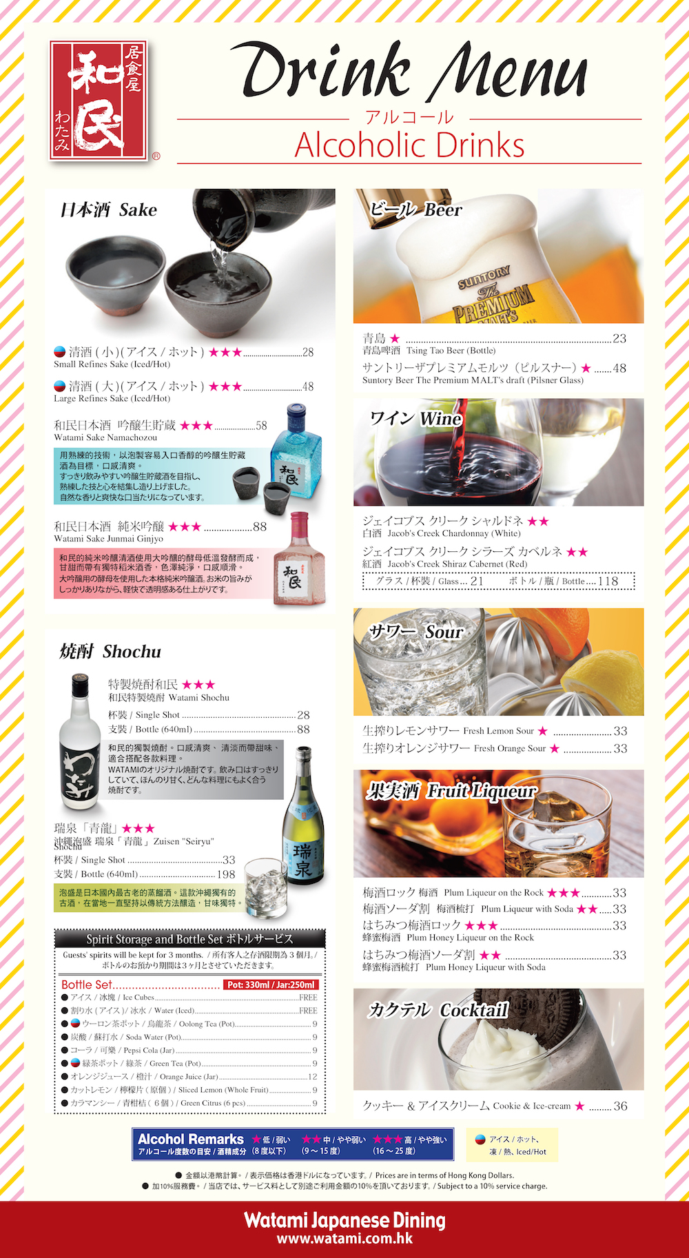 Type B_Drink Menu-1.jpg