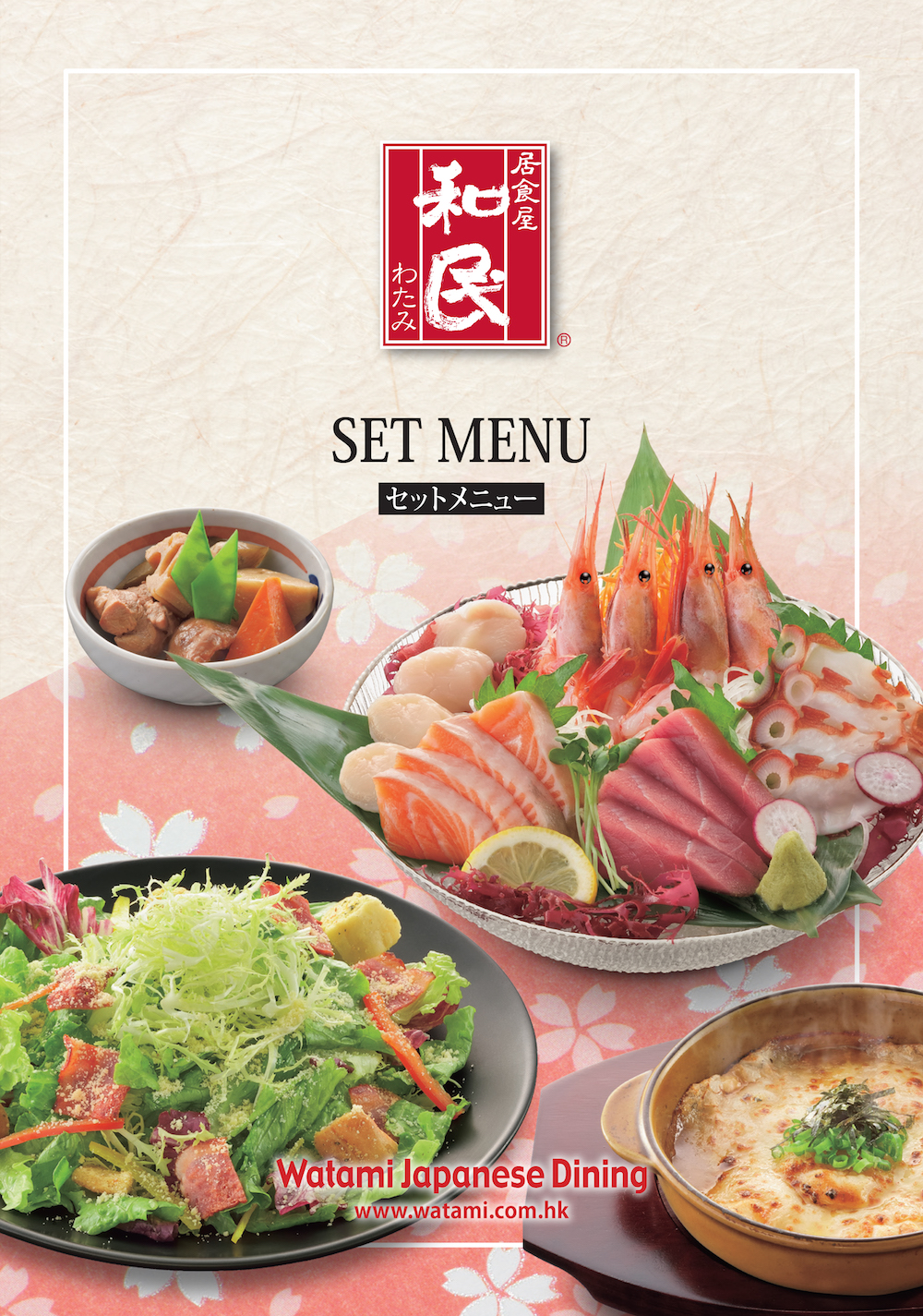Type B_Set Menu-1.jpg