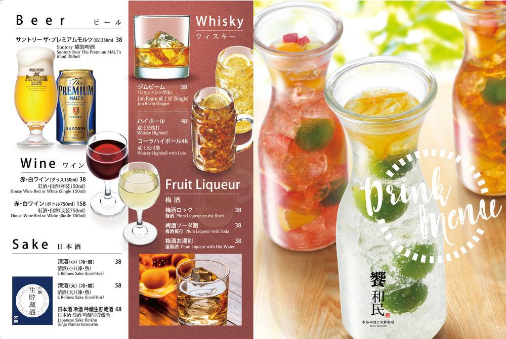 KYO_drink menu_icover-01.jpg