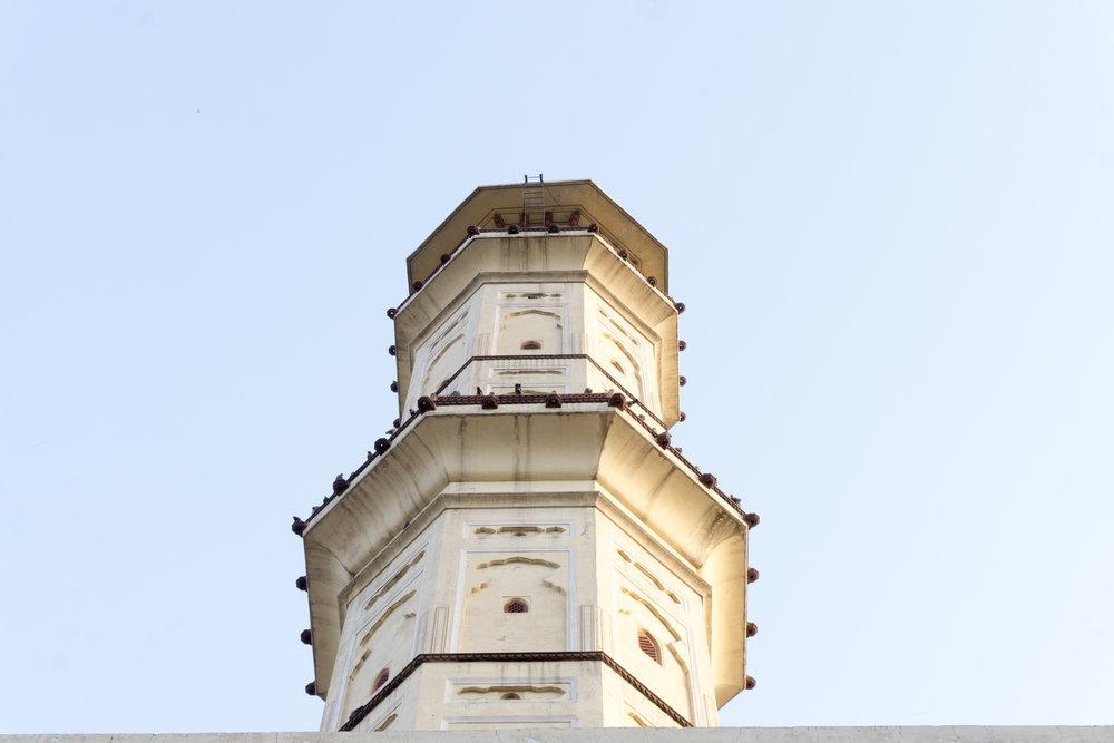 Isar Lot Tower