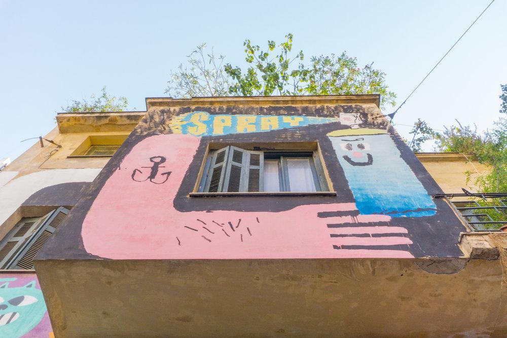 Psirri Street Art (2 of 17).jpg