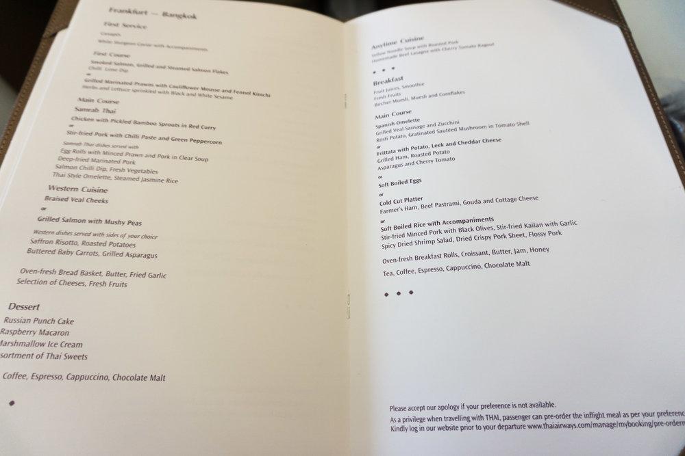 A nice menu - but we pre-ordered!