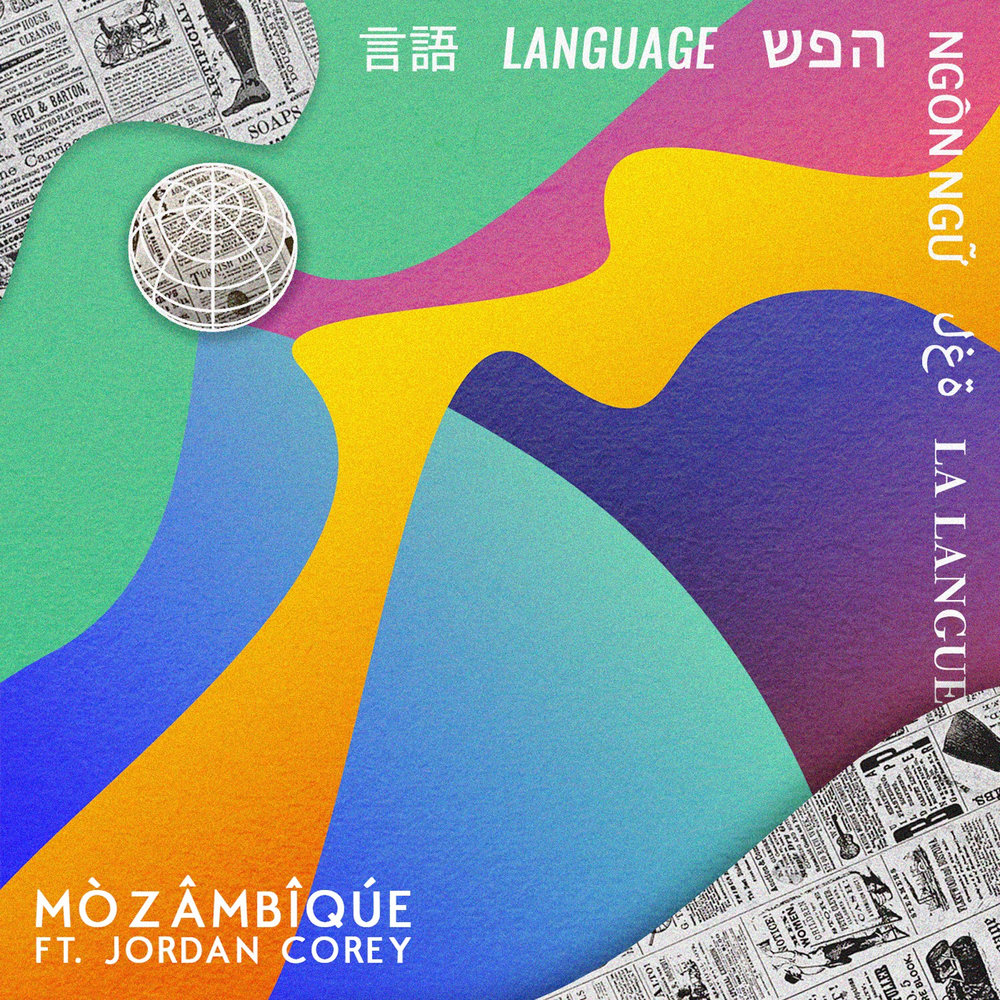 mozambique.language.jpg