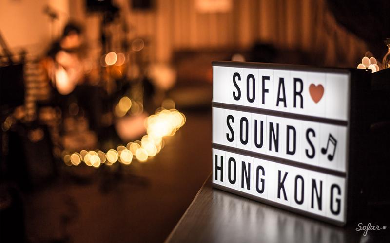 Sofar Sounds Thumbnail 4.png
