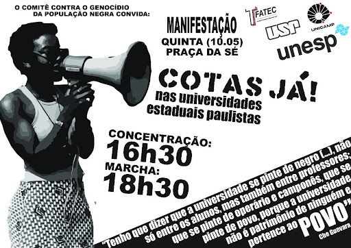 Flyer promoting a pro-quotas rally in public universities. Photo by: BlackWomenofBrazil.co