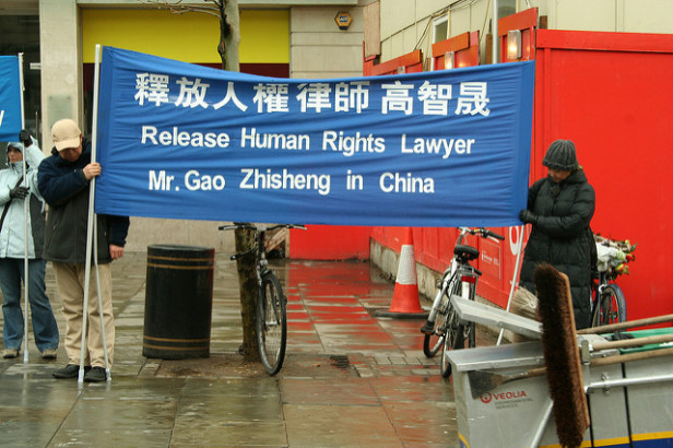 Activists use the 2008 Olympics to protest the persecution of human rights defenders in China. Photo by:  Kaustav Bhattacharya