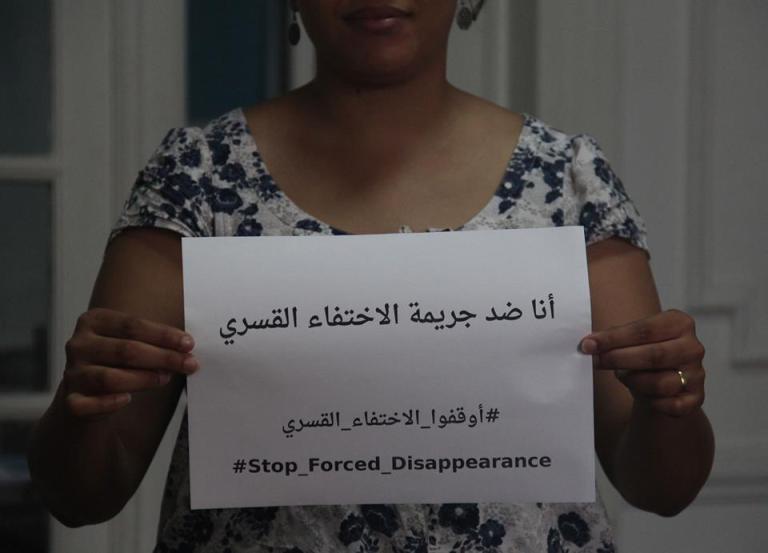 Source: Stop Forced Disappearance Campaign