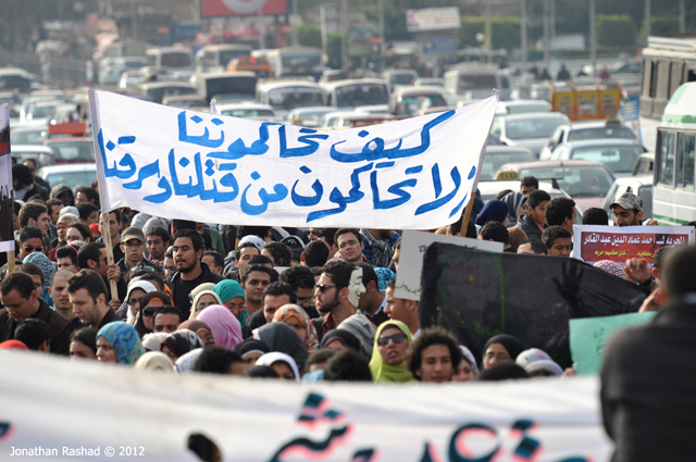 Students march in 2012 to demand justice for protesters and activists slain in the wake of the 2011 revolution. Photo credit: Jonathan Rashad