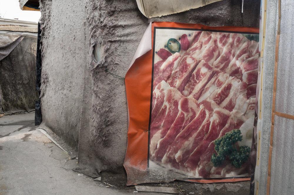 Meat House.jpg