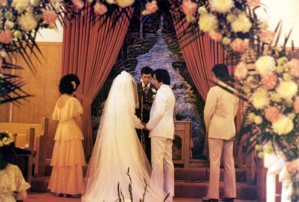 Jonathan and Verna's wedding - June 1976