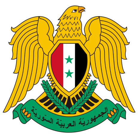 Honorary Consulate of Syria