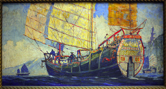 Formerly Part of a Frieze of 35 Paintings, Ships Through the Ages by Frederic Leonard King