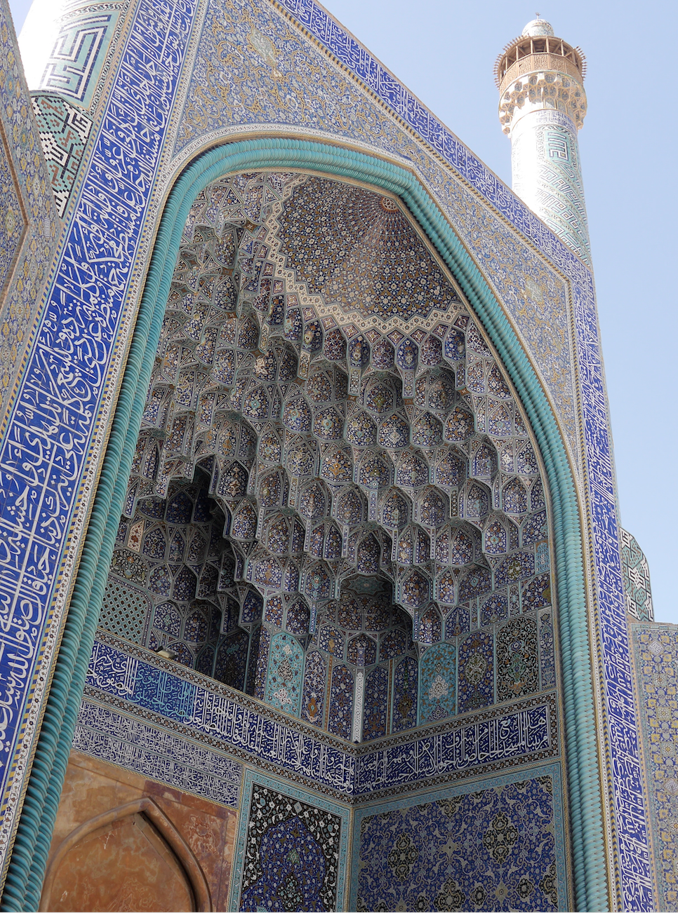 A mosque in Isfahan, Iran, photographed by Marianne A. Kinzer