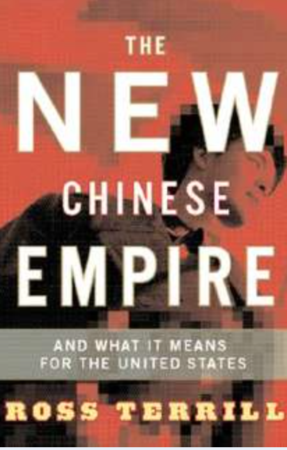 chinese empire