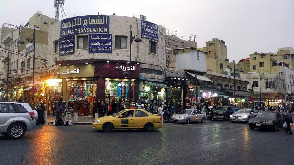 Wast Al Balad, Amman (Photo credit: Louis Yako, 2014)
