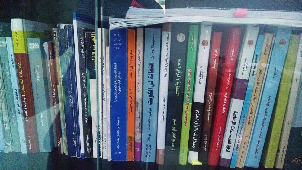 Book collection at a professor's office (Photo credit: Louis Yako, 2014)