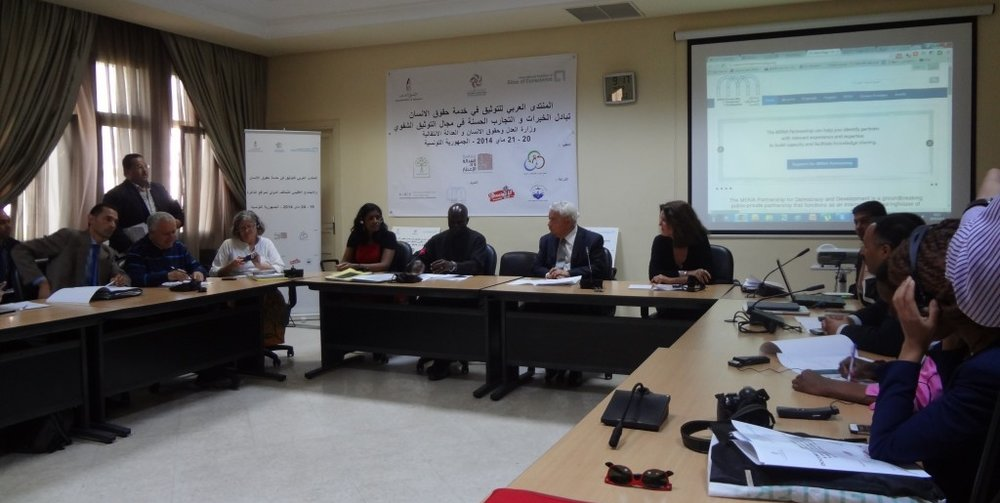 The opening session of the Memory and Action workshop in Tunisia, headed by the Tunisian Minster of Transitional Justice (second from right). Seen to his left are Doudou Diene from the office of the United Nations High Commissioner for Human Rights, Ereshnee Naidu from the Coalition of Sites of Conscience, and Shirley Gunn, executive director of Human Rights Media Center, South Africa.