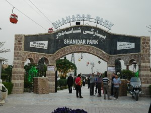 Shanadar Park in Erbil (Photo credit: Beth Kangas, 2013)