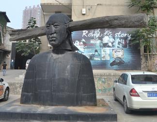 Fangzhicheng