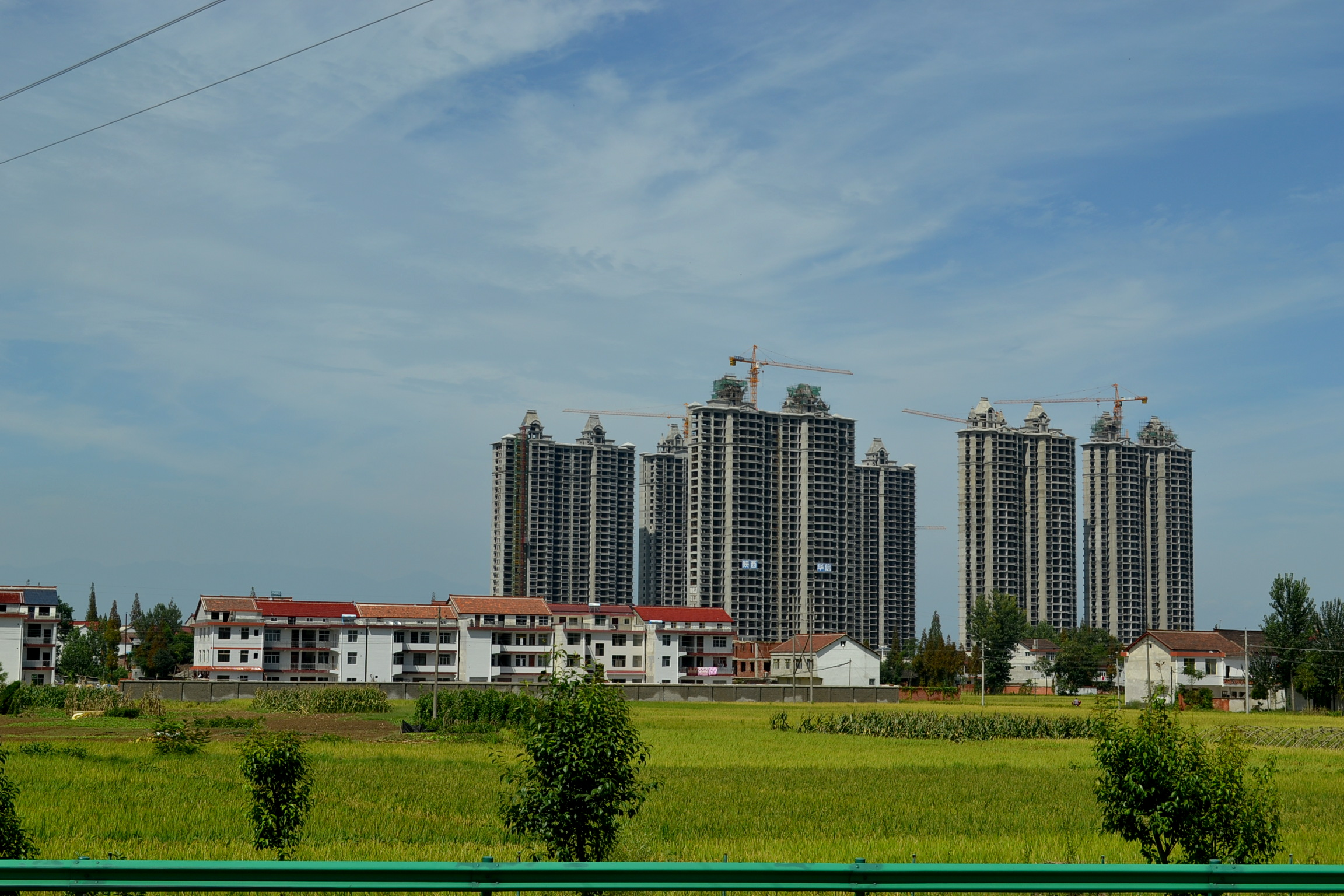 High rises on the edge of Hanzhong, a medium-sized regional city in Sha'anxi province