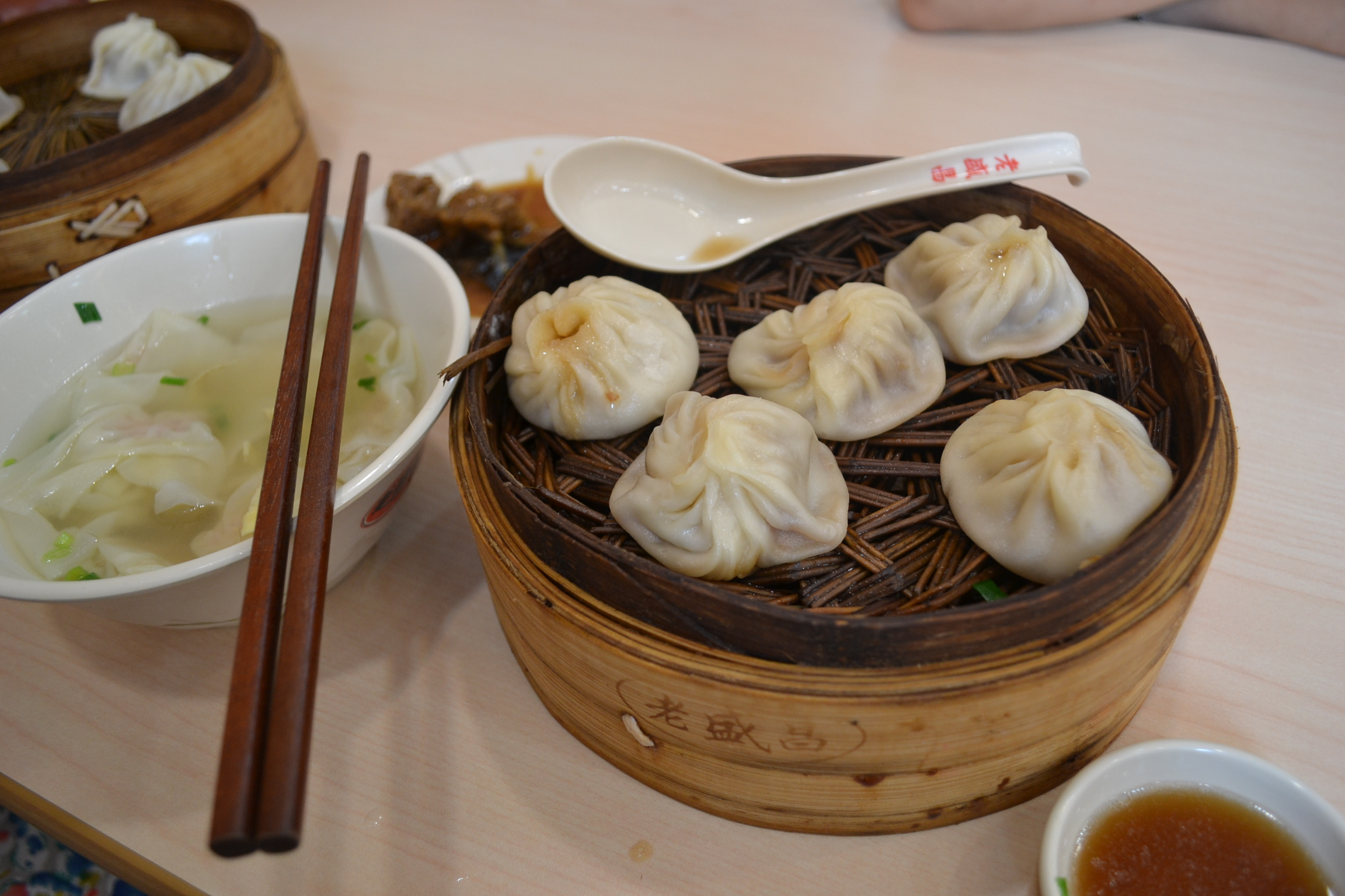 Dumplings at Laoshengchang