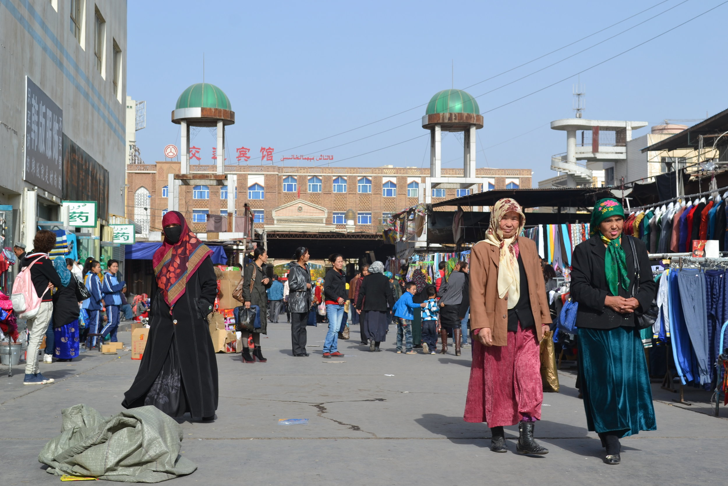 The Bazaar in Turfan
