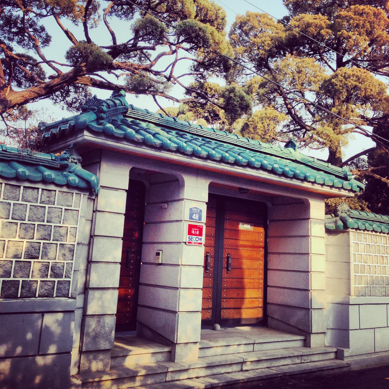 yeonhui gate