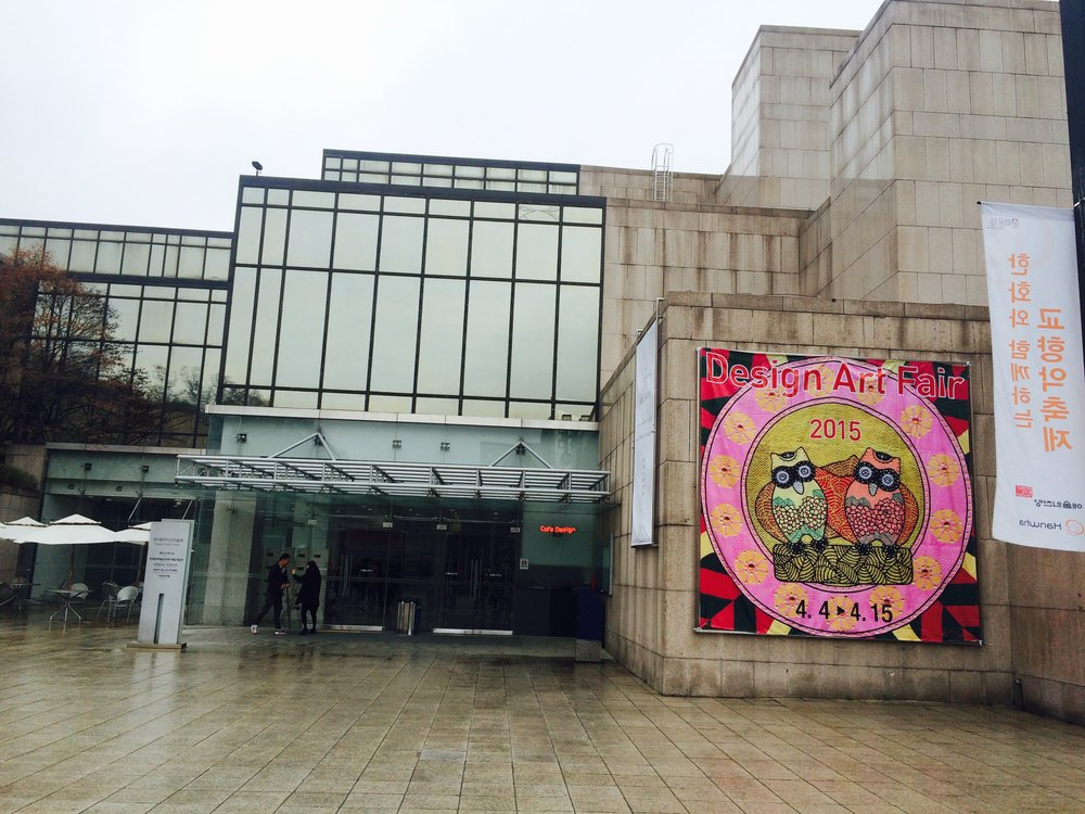 Main Banner hung on Design Art Fair of Seoul National Art Center