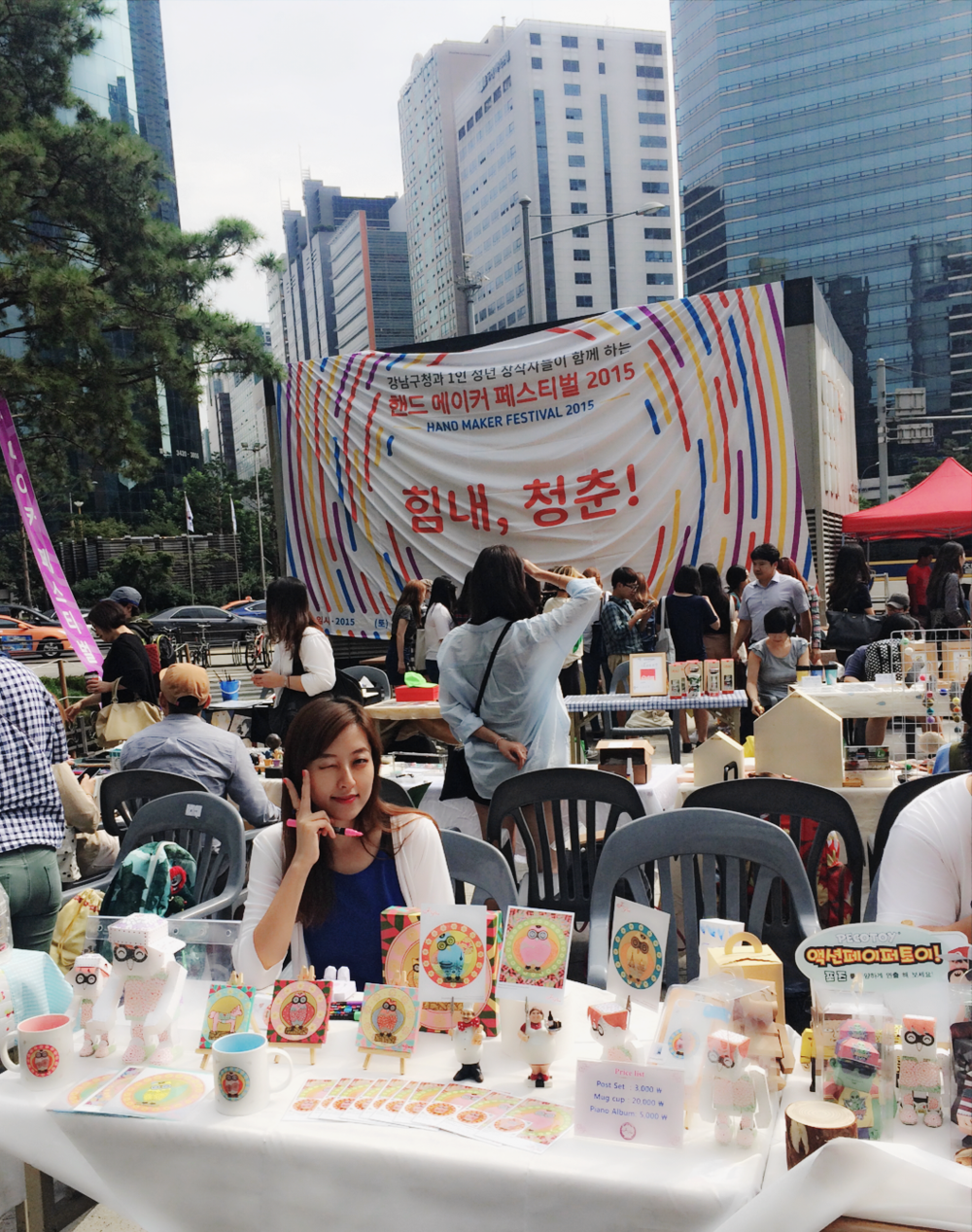 Hand Made Festival in GangNam