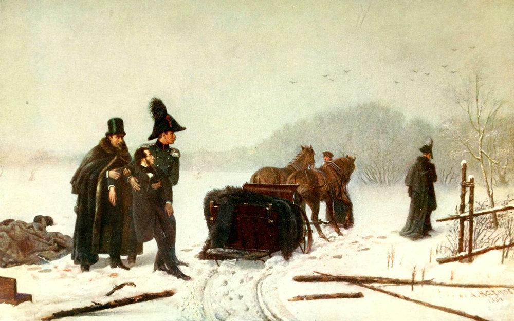 «Дуэль Пушкина с Дантесом» АлексейНаумов,1884