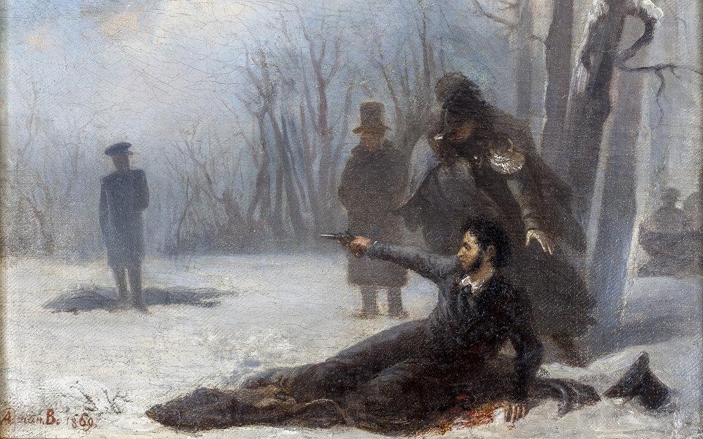 «Последний выстрел А. С. Пушкина» Адриан Волков,1869