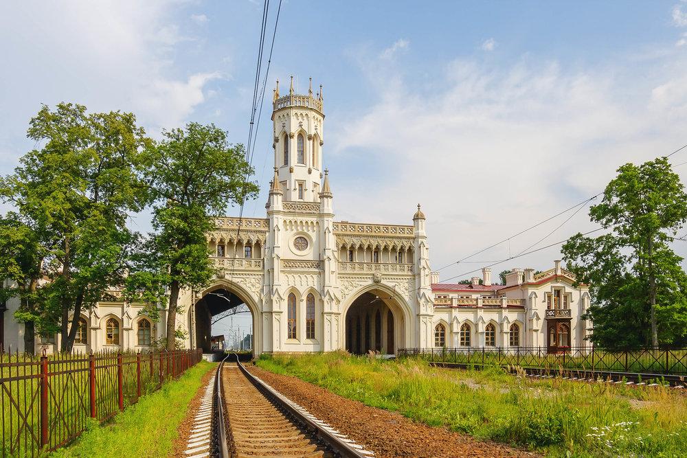 Петергоф. Здание железнодорожной станции