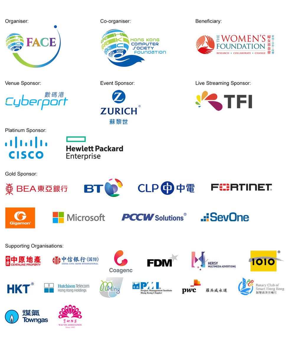 Website logo_20170323_2.jpg