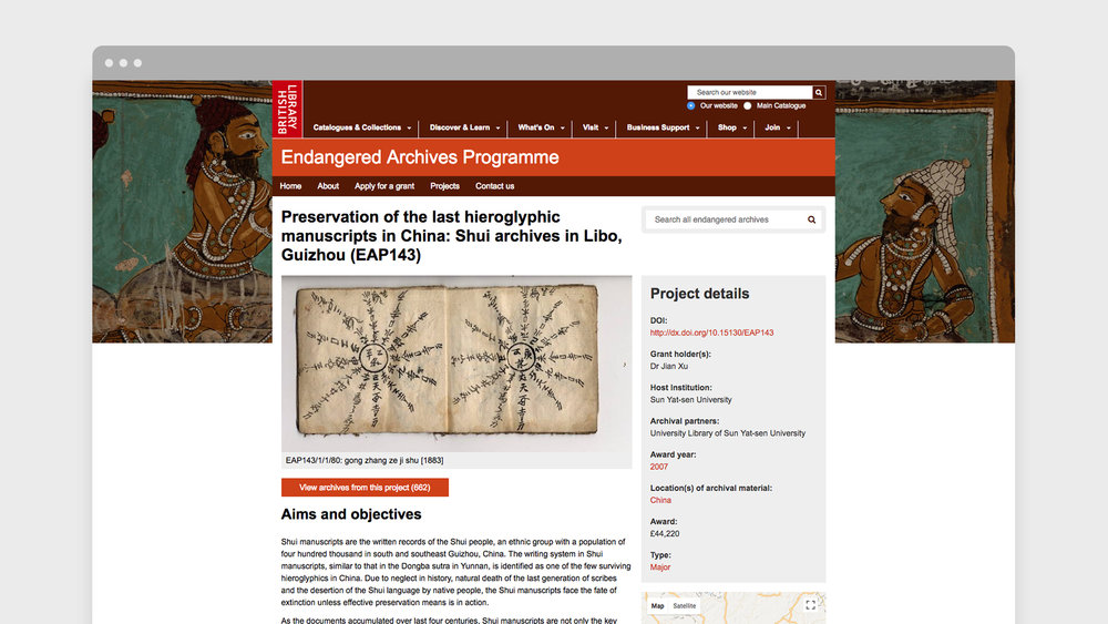 Screenshot of page Preservation of the last hieroglyphic manuscripts in China, on the EAP website
