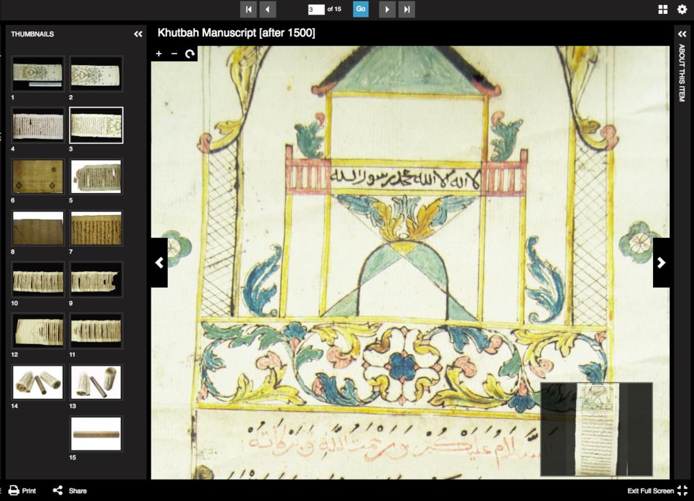 Illuminated manuscript EAP117/9/1/3 shown in Universal Viewer