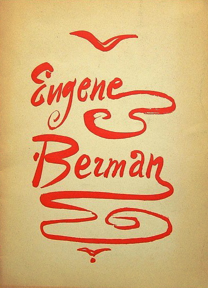 Eugene Berman. Exhibition Catalogue.